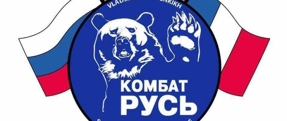Le Combat Russe: la force tranquille de l'ours
