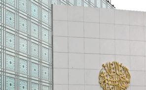 Manuel Valls rend hommage aux cultures musulmanes