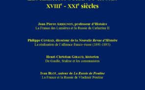 Colloque sur les relations franco-russes