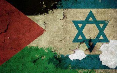 Conflit Israélo/palestinien: la conférence de Paris reportée