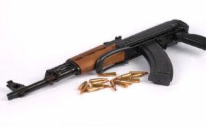 Des policiers de la Bac essuient des tirs de Kalachnikov