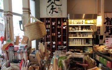 Workshop Issé, l'épicerie fine japonaise au cœur de Paris