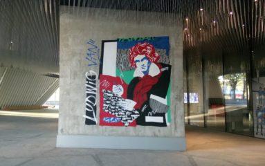 Paris, visites et musées: l'exposition Beethoven