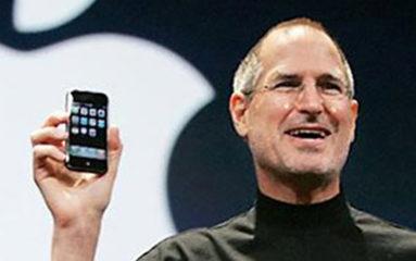 Bientôt une rue Steve Jobs à Paris?