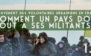 Conférence: «Le mouvement des volontaires ukrainiens»