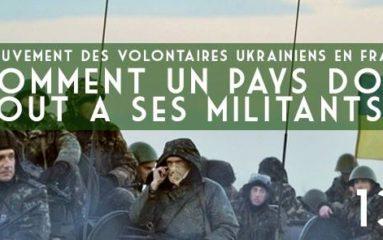 Conférence : « Le mouvement des volontaires ukrainiens »