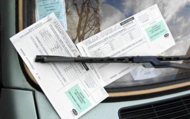 Stationnement: le conseil de Paris vote une augmentation des amendes