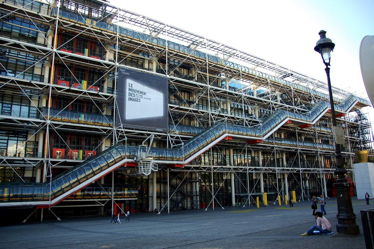 Concours photo au centre pompidou parisvox for Art minimal centre pompidou
