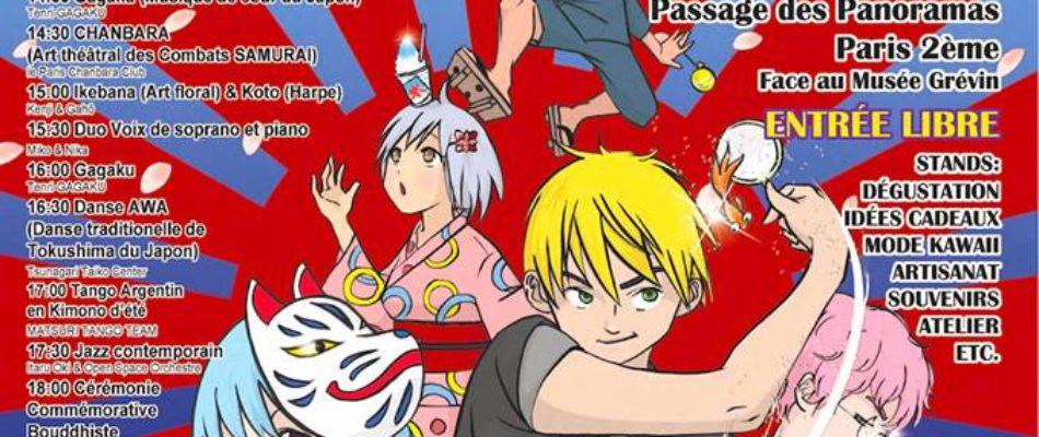 Festival Japonais le 18 juin à Paris
