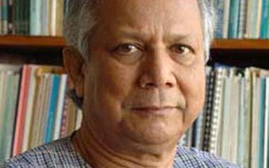 Muhammad Yunus : Citoyen d'Honneur de la Ville de Paris