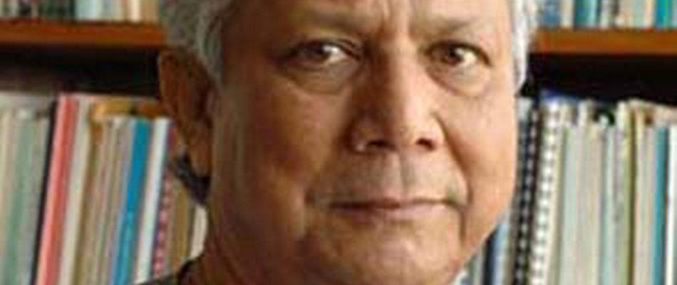 Muhammad Yunus: Citoyen d'Honneur de la Ville de Paris