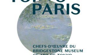 Exposition Tokyo-Paris au musée de l'orangerie