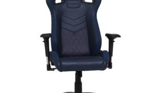 Un fauteuil de «gamer» PSG…