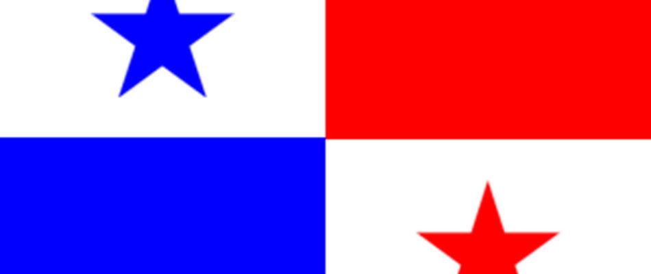 Paris d'ici et d'ailleurs: Paris à Panama !
