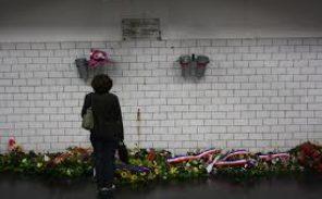 In Memoriam: attentat du 25 juillet 1995