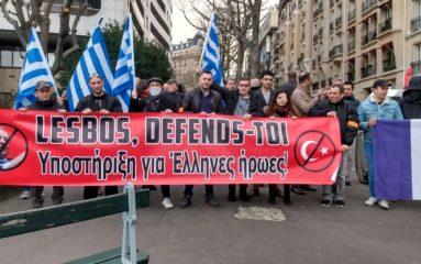 JeSuisGrec: un rassemblement de soutien au peuple Grec