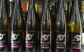 Wakaze, le saké plus ou moins parisien…